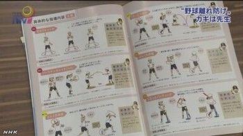 f6bd36ee.jpg 少年野球.jpg